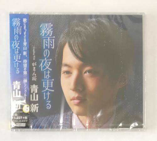 青山新_4933.JPG