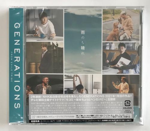 GENERATIONS_E5499.JPG