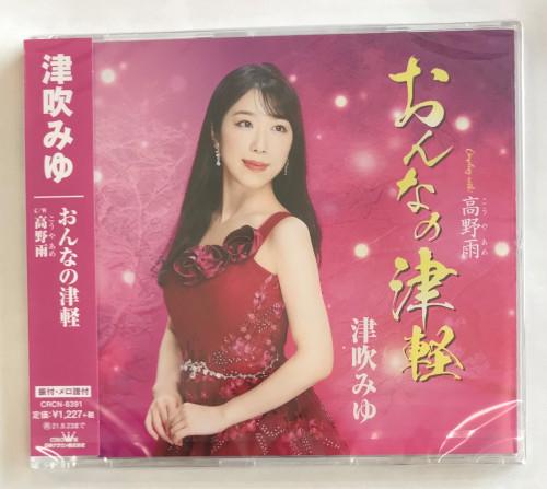 津吹みゆ_6203.JPG