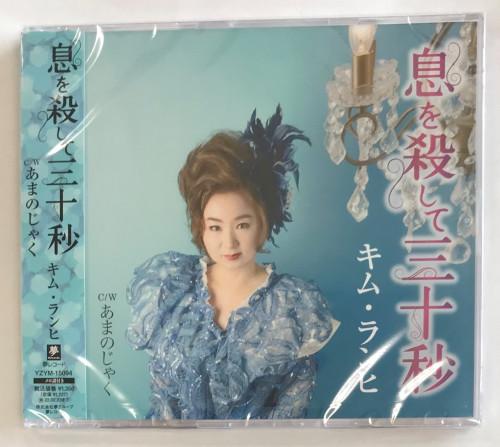 キムランヒ_6205.JPG