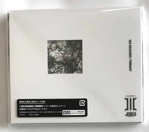 IMG_E1456.JPG