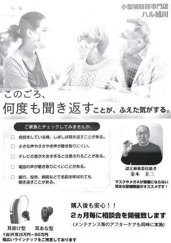 S__71237658.jpg