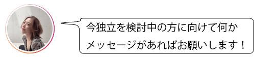 アセット 9-8.png