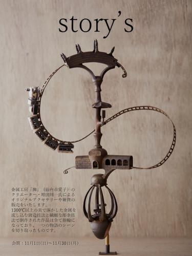 ヤマト屋オリジナルサイズ.jpg