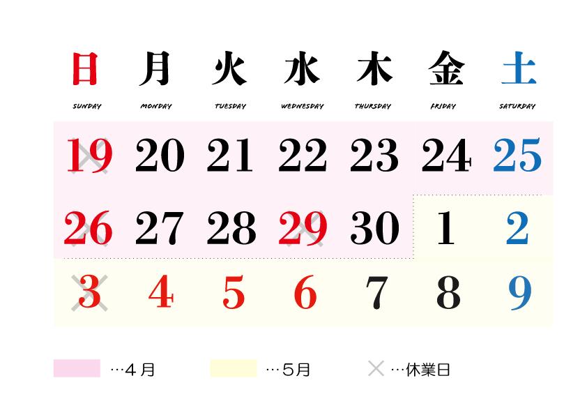 テバちゃんカレンダー.jpg