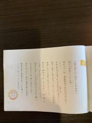 2和みの基礎テキスト.jpg