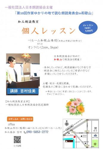 第10回作家ゆかりの地.jpg