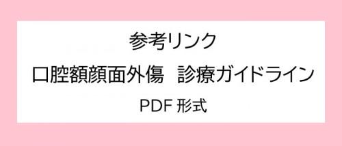 ①参考リンクアイコン.jpg