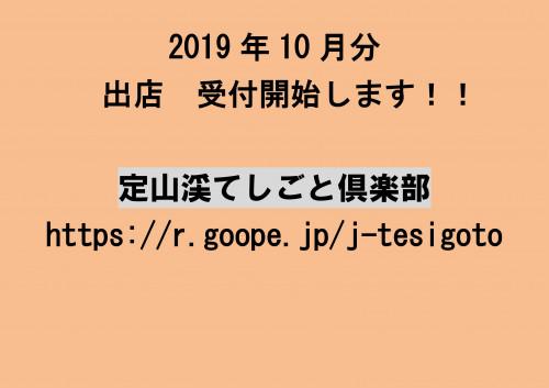 0001 (18).jpg