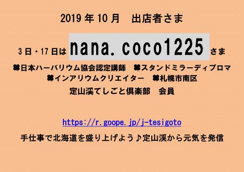 0001 (31).jpg