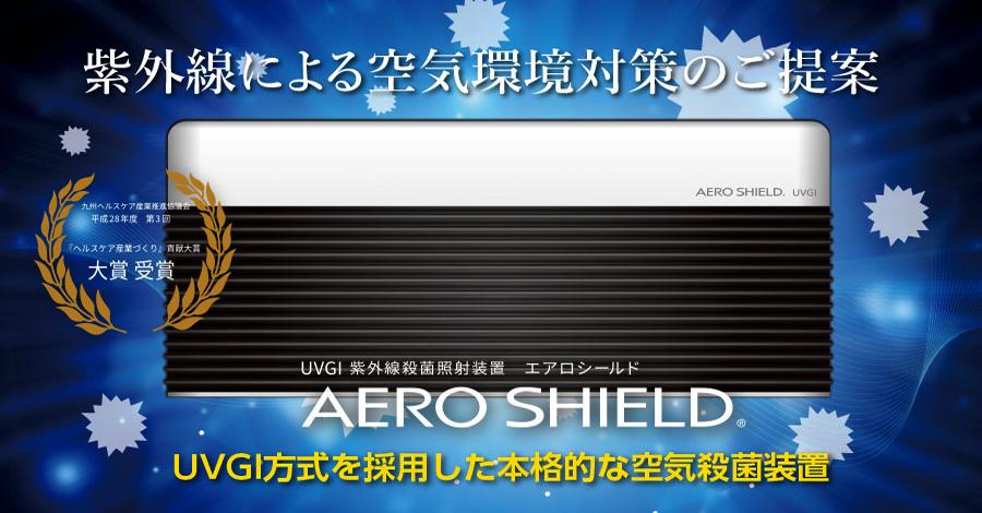 aero01_2.png