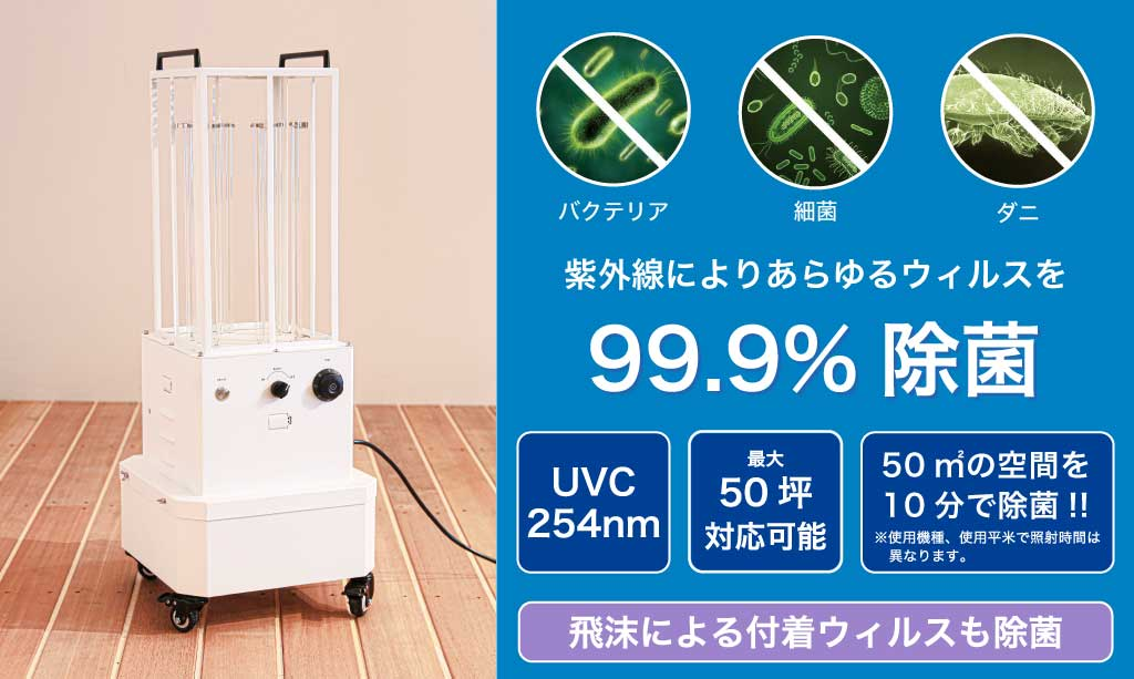 sakkintaro_top3.jpg