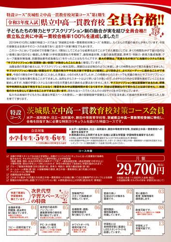 グレイテスト2103_ウラ.jpg