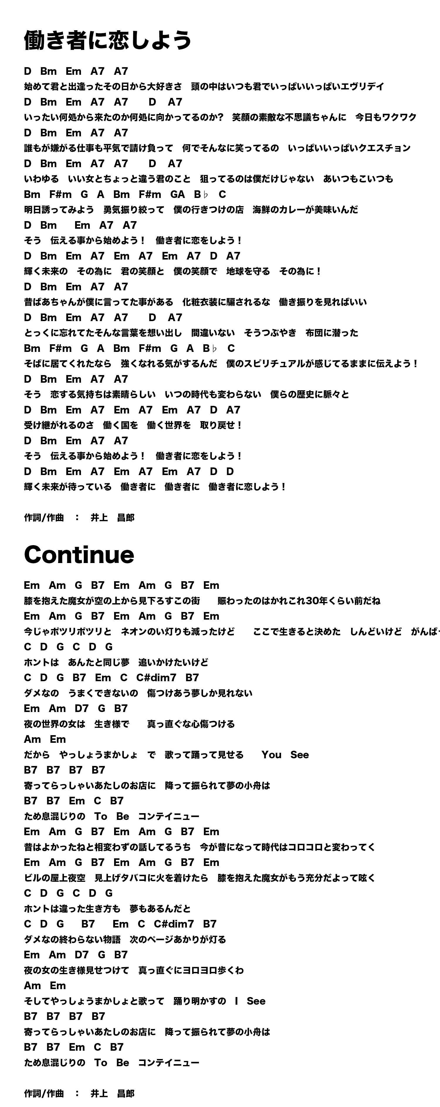 歌詞04.jpg