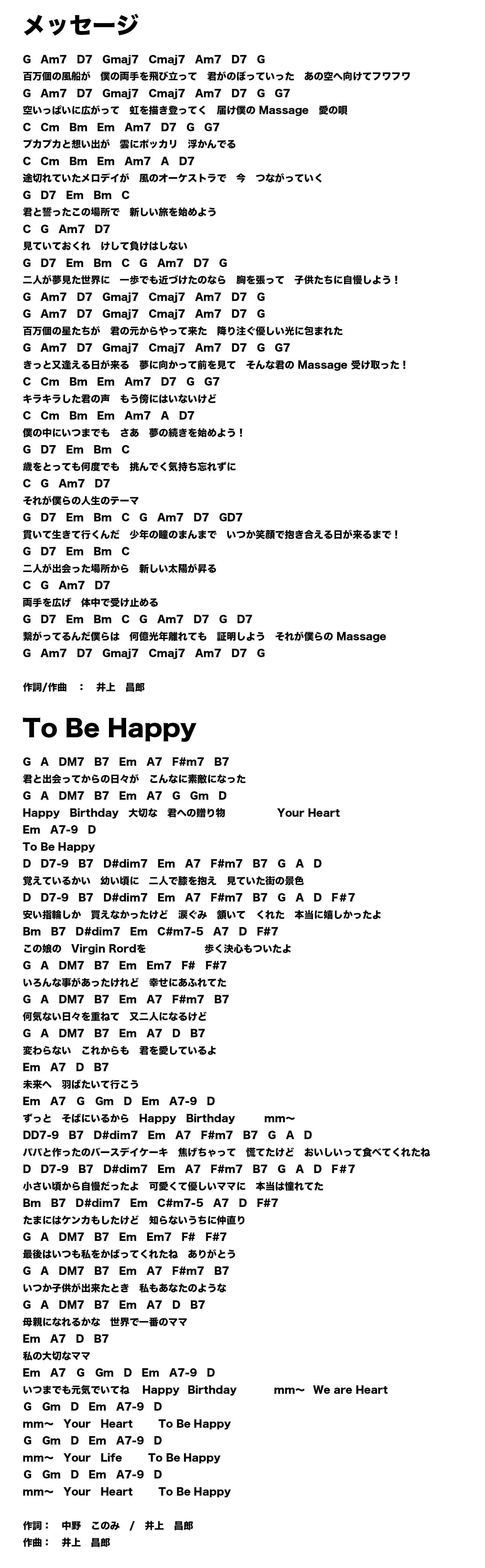 歌詞05.jpg