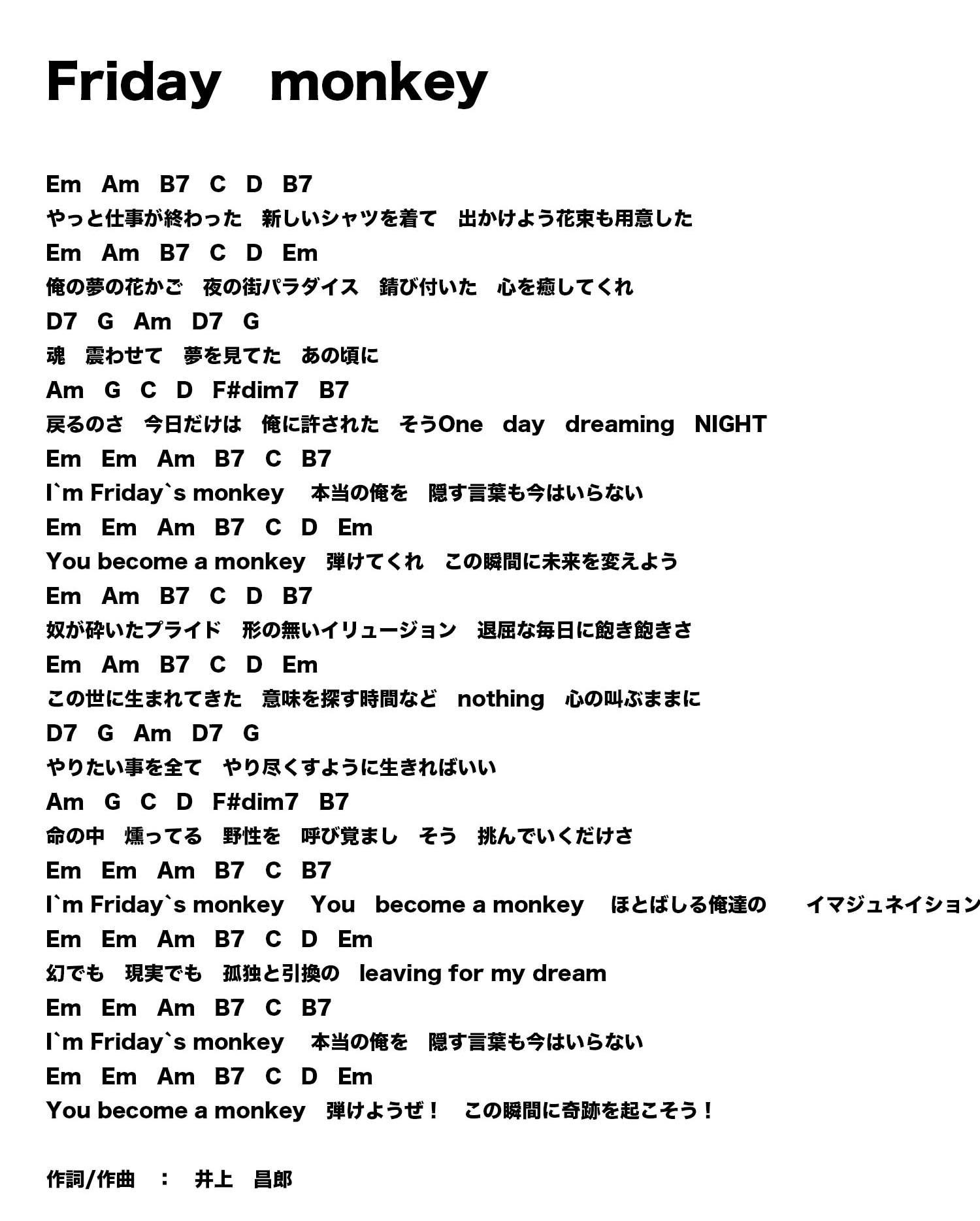 歌詞06.jpg