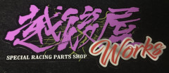 Special Racing Parts Shop 