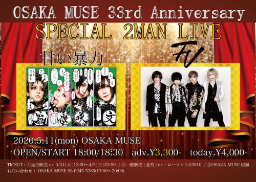 OSAKA MUSE『33rd Anniversary SPECIAL 2MAN LIVE』