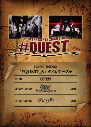 anfiel PRESENTS 2MAN LIVE『#QUEST_6』TT公開!