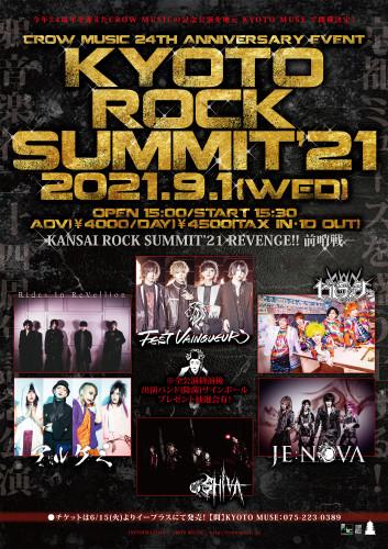9/1(水)KYOTO MUSE CROW MUSIC 24th Anniversary event KYOTO ROCK SUMMIT'21 出演決定!