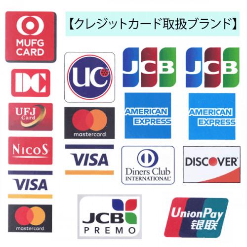 クレジットカード銘柄.gif