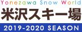 米沢スキー場ロゴ.gif