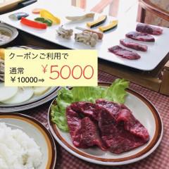 S__46080008.jpg