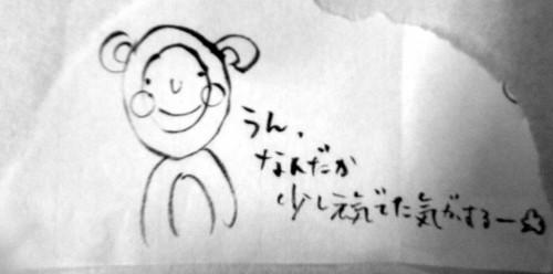 IMG_0068.jpg