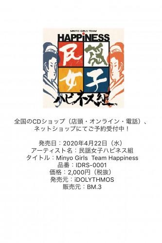 CD 予約サイト