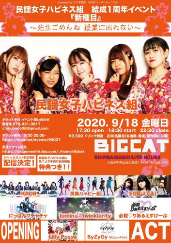 8FA1CA28-46CD-4576-A8E1-5BB739D55EBB.jpeg