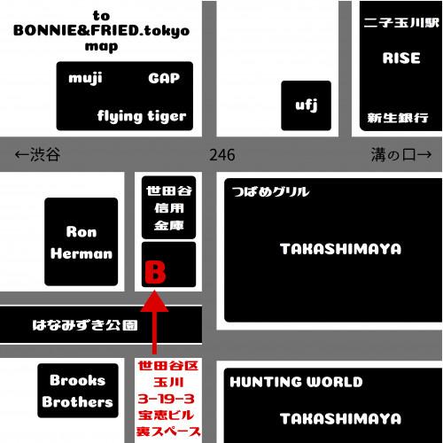80×80 ニコタマmap のコピー.png