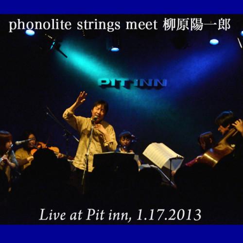 Live at Pit inn, 1.17.2013(24bit_96kHz).jpg