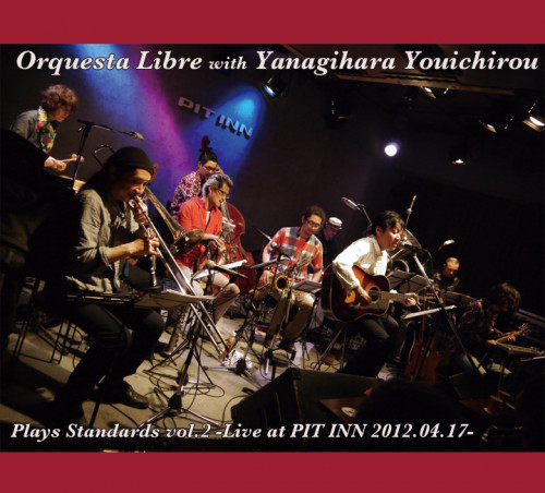 Plays Standards vol.2 -Live at PIT INN 2012.04.17- (24bit_48kHz).jpg