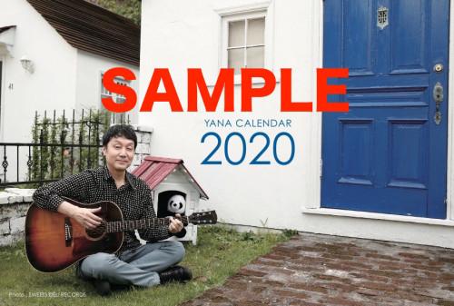 2020_yana_cale_omote のコピー.jpg