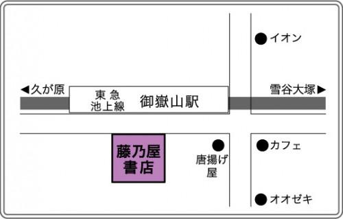 fujinoyamap_web.jpg