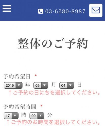 IMG_6190.JPG
