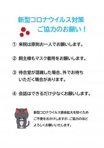 0001 (1).jpg