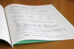規程1.jpg