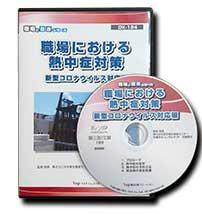 dk124_pk_dvd.jpg