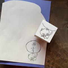 base判子ぷん01.jpg