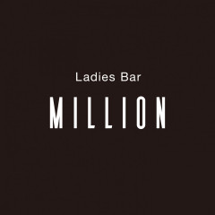 Ladies Bar MILLION