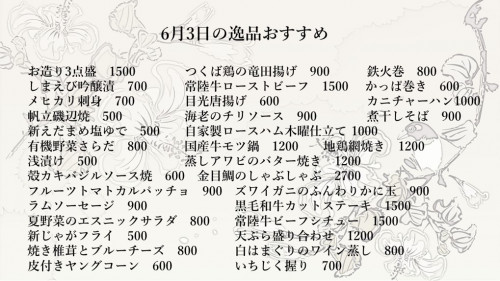 6F9C5AE4-EBF0-4B5F-A01D-56EF918B9F45.jpeg
