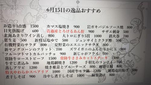 9EC8FDF5-5A3D-4466-85EE-53B4D5CED352.jpeg