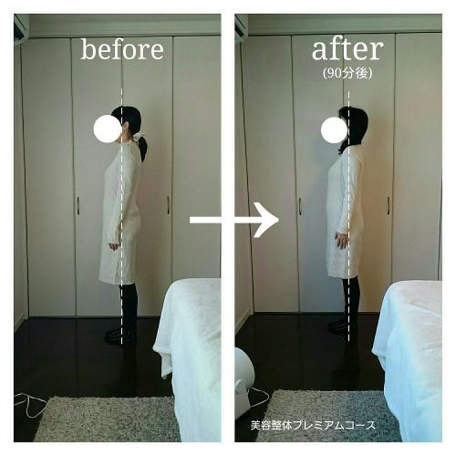 before2016-12-03-3.jpg