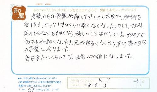 after2018-06-03-3.jpg