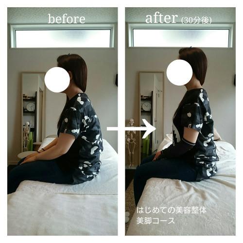 before2018-09-01-1.jpg