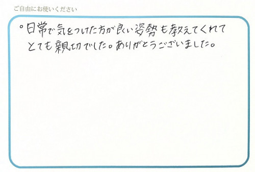 after2018-09-12-3.jpg