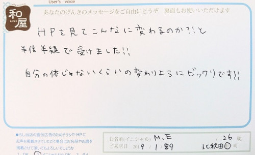 after2019-01-09-3.jpg