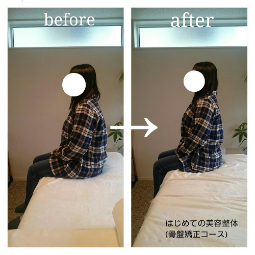 before2019-01-09-2.jpg