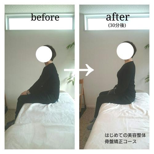 before2019-02-03-1.jpg